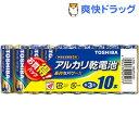 東芝 アルカリ単三形電池 10本パック LR6L10MP(1コ入)【東芝(TOSHIBA)】[単三形]