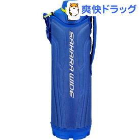 タイガー ステンレスボトル サハラクール 1.5L ブルー MME-E150 AN(1コ)【タイガー(TIGER)】