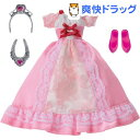 リカちゃん LW-12 プリンセス(ピンク)(1セット)【リカちゃん】[りかちゃん 人形 洋服 おもちゃ]