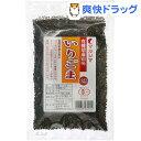 マルシマ 有機いりごま 黒(60g)