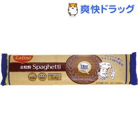 ラティーノ 全粒粉スパゲッティ(350g)