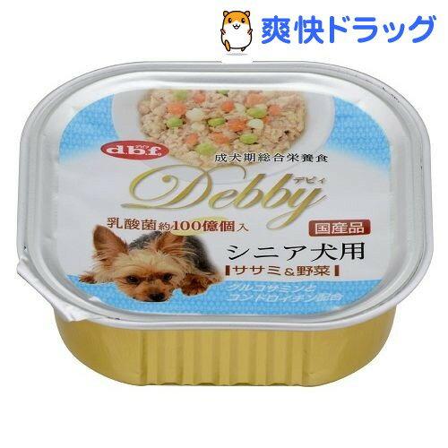 デビフ デビィ シニア犬用 ササミ&野菜(100g)【デビフ(d.b.f)】
