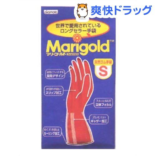オカモト マリーゴールド フィットネス(Sサイズ)【マリーゴールド】