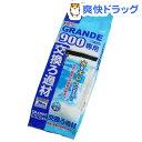 グランデ900用 交換ろ過材(1コ入)