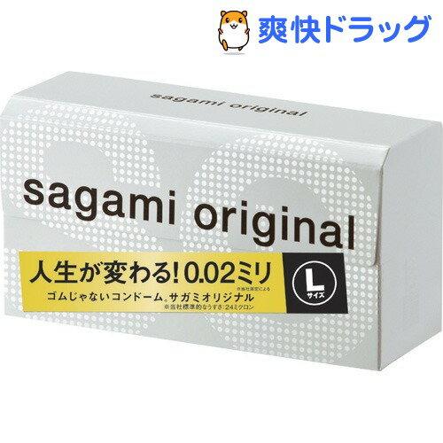 コンドーム/サガミオリジナル(Lサイズ*12コ入)【サガミオリジナル】