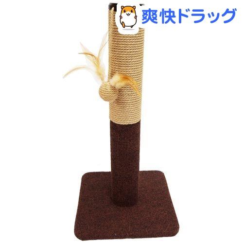 キャティーマン モダンルーム 爪みがきポール(1コ入)【キャティーマン】【送料無料】