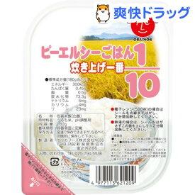 ピーエルシー ごはん 炊き上げ一番 1/10(180g)【ピーエルシー】