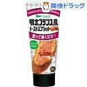 ヴェルデ 明太フランス風トーストスプレッド(80g)【ヴェルデ】