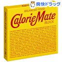 カロリーメイト チョコレート味(4本入*30コ入)【カロリーメイト】