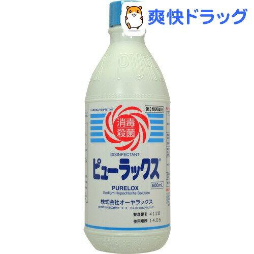 【第2類医薬品】ピューラックス(600mL)【180105_soukai】【180119_soukai】【ピューラックス】