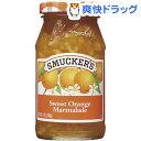 スマッカーズ オレンジマーマレード(340g)【スマッカーズ】