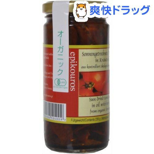 ドライトマト(オイル漬け)(235g)【エピクロス】