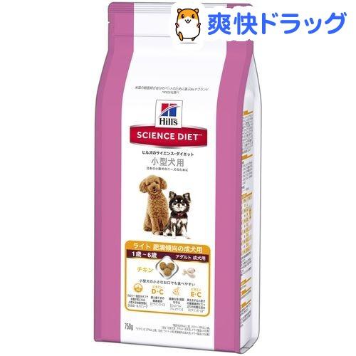 サイエンスダイエット ライト 小型犬用 肥満傾向の成犬用(750g)【d_sd】【サイエンスダイエット】