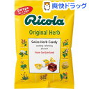 リコラ オリジナルハーブキャンディー(70g)【リコラ】