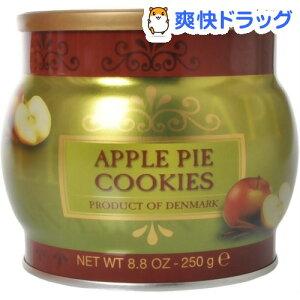 コペンハーゲン アップルパイクッキー(250g)【コペンハーゲン】