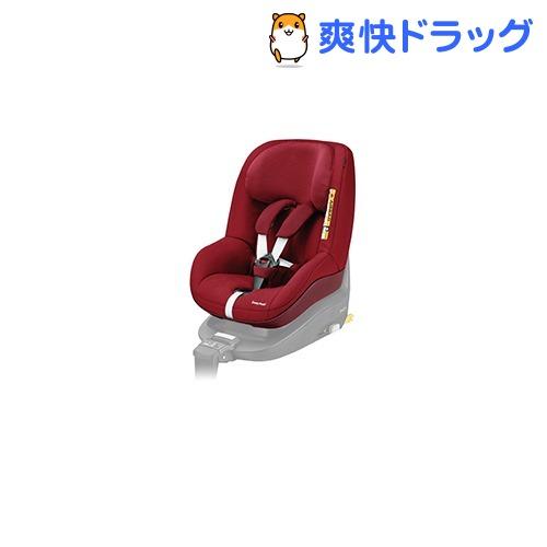 マキシコシ 2ウェイ パール ロビンレッド(1台)【マキシコシ(Maxi-cosi)】