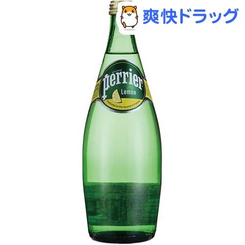 ペリエ レモン (無果汁・炭酸水)(750mL*12本入)【ペリエ(Perrier)】[ミネラルウォーター 水]【送料無料】