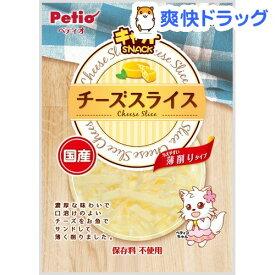 ペティオ キャットSNACK チーズスライス(24g)【ペティオ(Petio)】