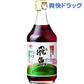 チョーコー醤油 あごつゆ うすいろ(400ml)