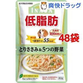 いなば 低脂肪 とりささみ&5つの野菜 乳酸菌入り(80g*48袋セット)【低脂肪シリーズ】