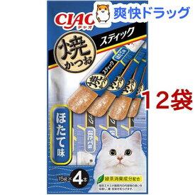 いなば チャオ 焼かつおスティック ほたて味(15g*4本入*12袋セット)【チャオシリーズ(CIAO)】