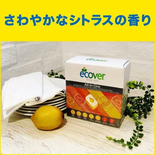 エコベールディッシュウォッシャータブレット(食器洗い乾燥機専用洗剤)