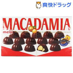 マカダミアチョコ大箱(20粒)[チョコレート]