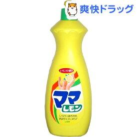 ママレモン(800ml)【ママレモン】