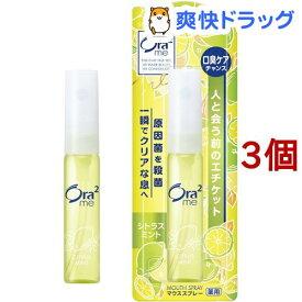 オーラツーミー 薬用マウススプレー シトラスミント(6ml*3コセット)【Ora2(オーラツー)】