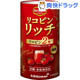 デルモンテ リコピンリッチ トマト飲料(125ml*18本入)【デルモンテ】