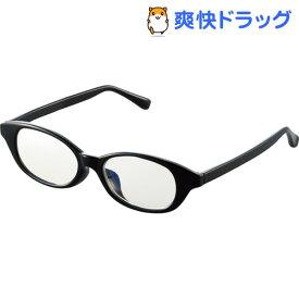 キッズ用ブルーライト対策メガネ 50%カット Sサイズ ブラック G-BUC-W03SBK(1個)【エレコム(ELECOM)】