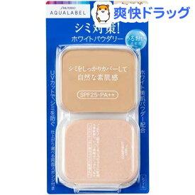 資生堂 アクアレーベル ホワイトパウダリー オークル10 レフィル(11.5g)【アクアレーベル】