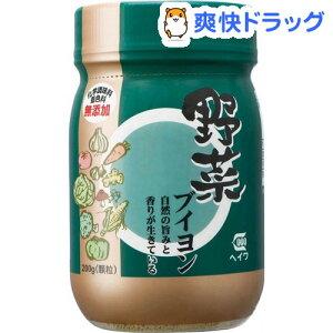 野菜ブイヨン(顆粒)(200g)【平和食品工業】