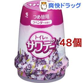 サワデーつめ替 こころ落ち着くラベンダーの香り(140g*48個セット)【サワデー】