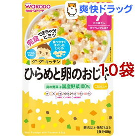 和光堂 グーグーキッチン ひらめと卵のおじや 7ヵ月〜(80g*10コセット)【グーグーキッチン】
