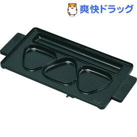 シュアー モテナシベーカー専用オプション 焼きおにぎりプレート OP-8003A(1台)【シュアー(SURE)】