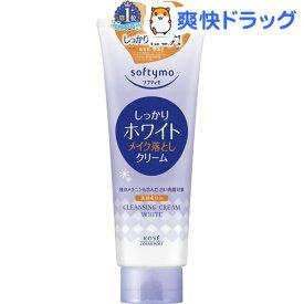ソフティモ ホワイト クレンジングクリーム(210g)【ソフティモ】