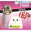 いなば 焼かつお 高齢猫用(12本入*12コセット)