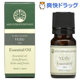 ミュウプロフェッショナルズ ジャパニーズエッセンシャルオイル 柚子(10ml)【ミュウプロフェッショナルズ】