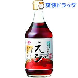 チョーコー醤油 えびつゆ うすいろ(400ml)