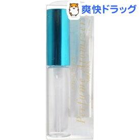 パフュームアトマイザー キャップブルー 5209(1本入)【MIKADO】