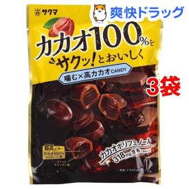 サクマ製菓 噛むx高カカオ(62g*3袋セット)【サクマ】