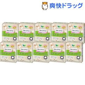 ロリエ きれいスタイル 天然コットン100%(50個入*10袋セット)【ロリエ】