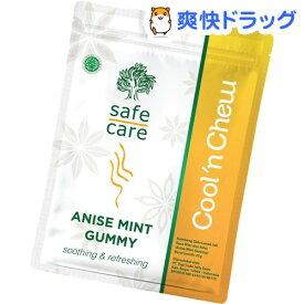 セーフケア アニスミントグミ スージング&リフレッシング(10g)【セーフケア】