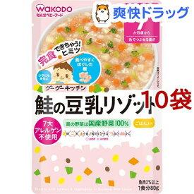 和光堂 グーグーキッチン 鮭の豆乳リゾット 7ヵ月〜(80g*10コセット)【グーグーキッチン】
