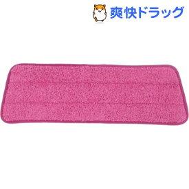 スプレー付きモップ用モップパッド ピンク EX-3649-00(1枚入)
