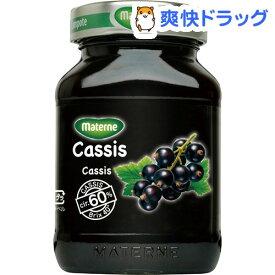 マテルネ カシス・コンポート(300g)【マテルネ】