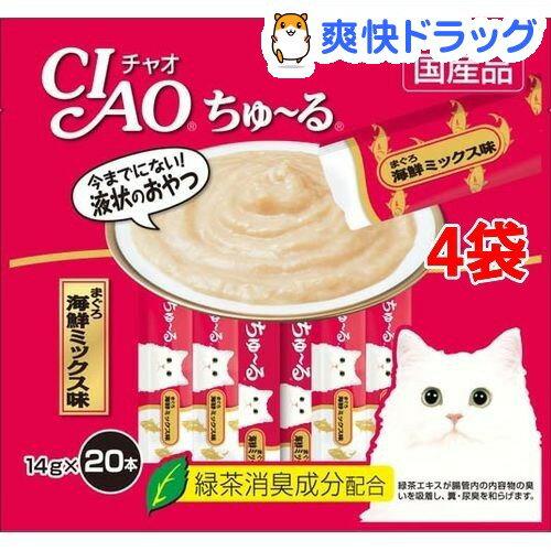 いなば チャオ ちゅ〜る まぐろ 海鮮ミックス味(20本入*4コセット)【チャオシリーズ(CIAO)】