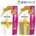 【大容量】パンテーン エクストラダメージケア 超特大 ペアセット(1セット)【PANTENE(パンテーン)】