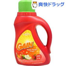 ゲイン ジョイフルエクスプレッション アップルマンゴタンゴ 洗濯用洗剤(1.47L)【ゲイン(Gain)】